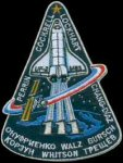 STS-111 Photographs